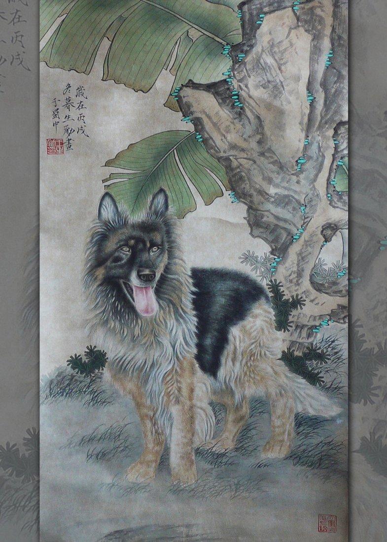 Sheng Jin Chinese Painting-Dog