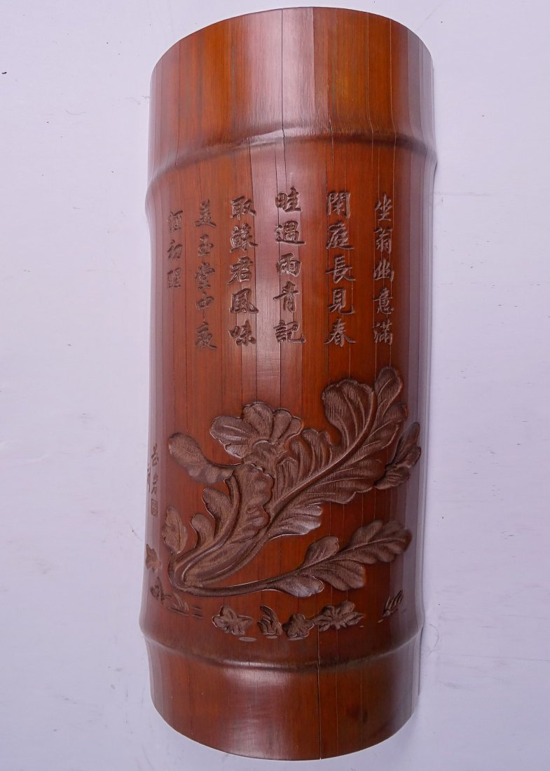 Min Guo Bamboo Carving
