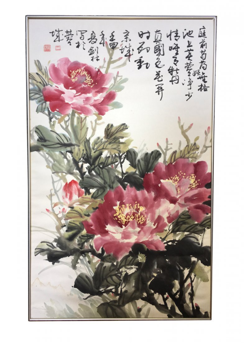 Chinese Ink Painting - Peony