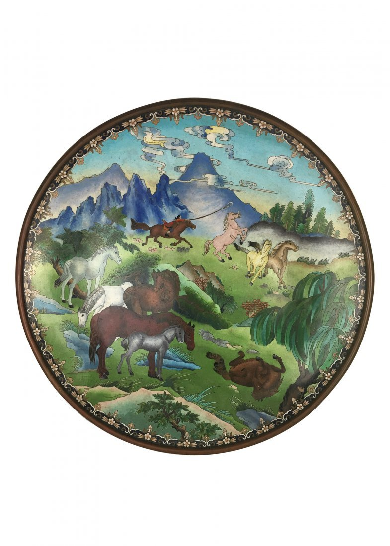 Plate with Horses Pattern