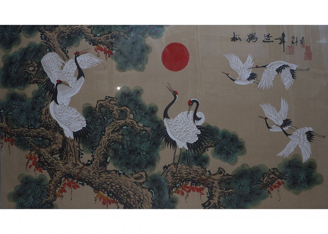 Chinese Painting with Frame