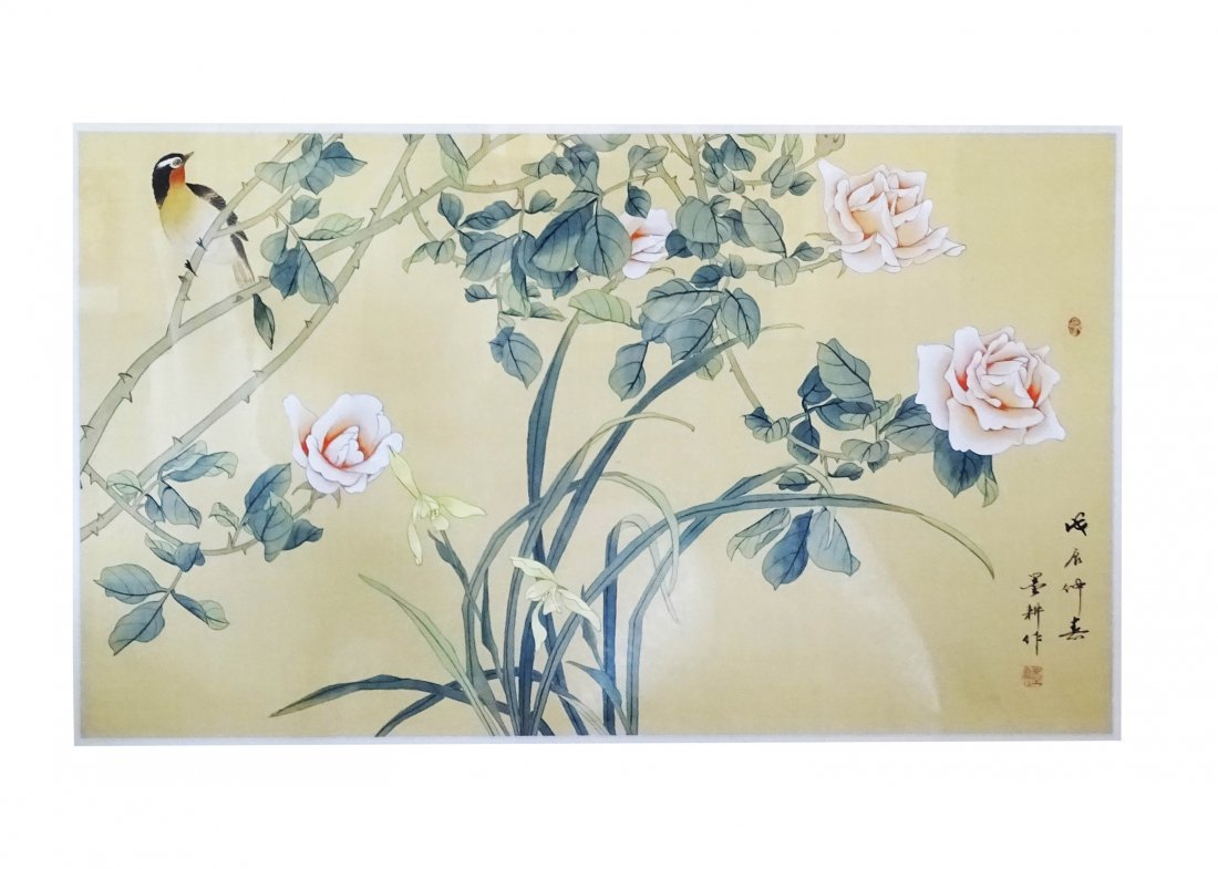 Chinese Painting By Mo Geng (with Frame)