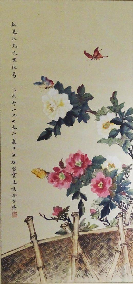 Peony Chinese Ink Patinting--Du Zufu