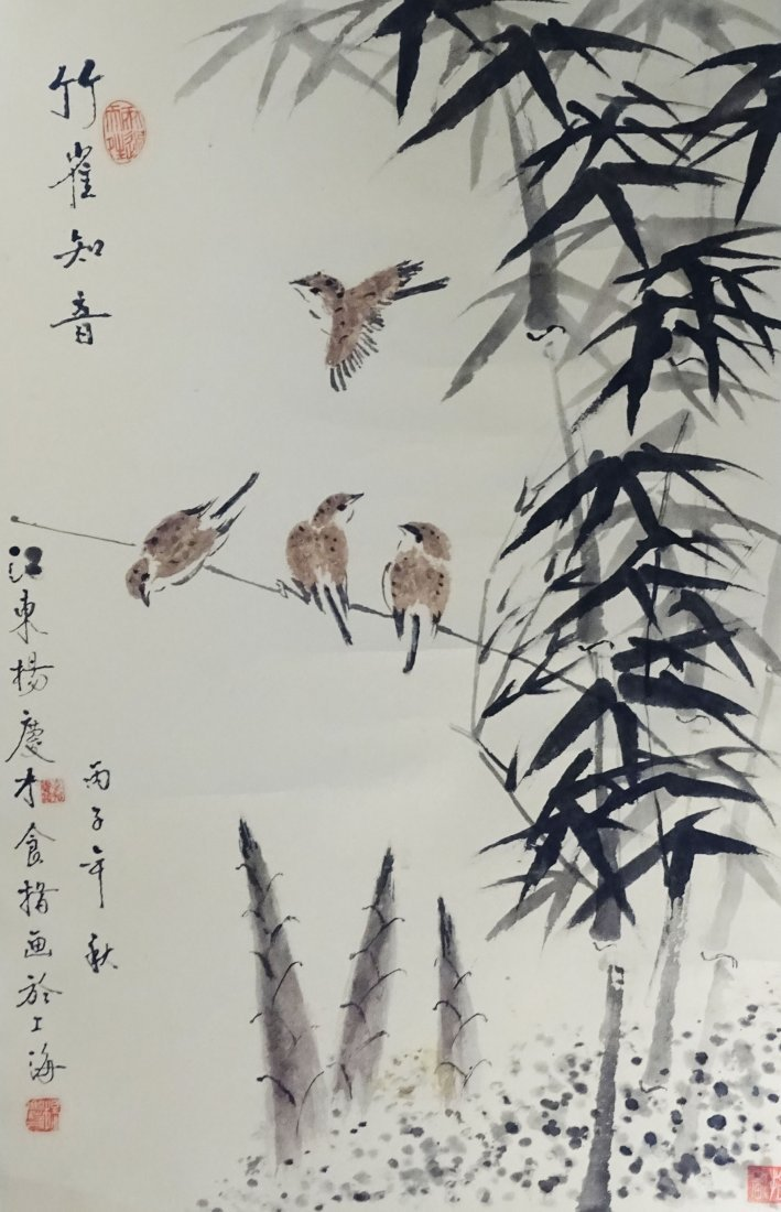 Chinese Ink Patinting--Yang Qingcai