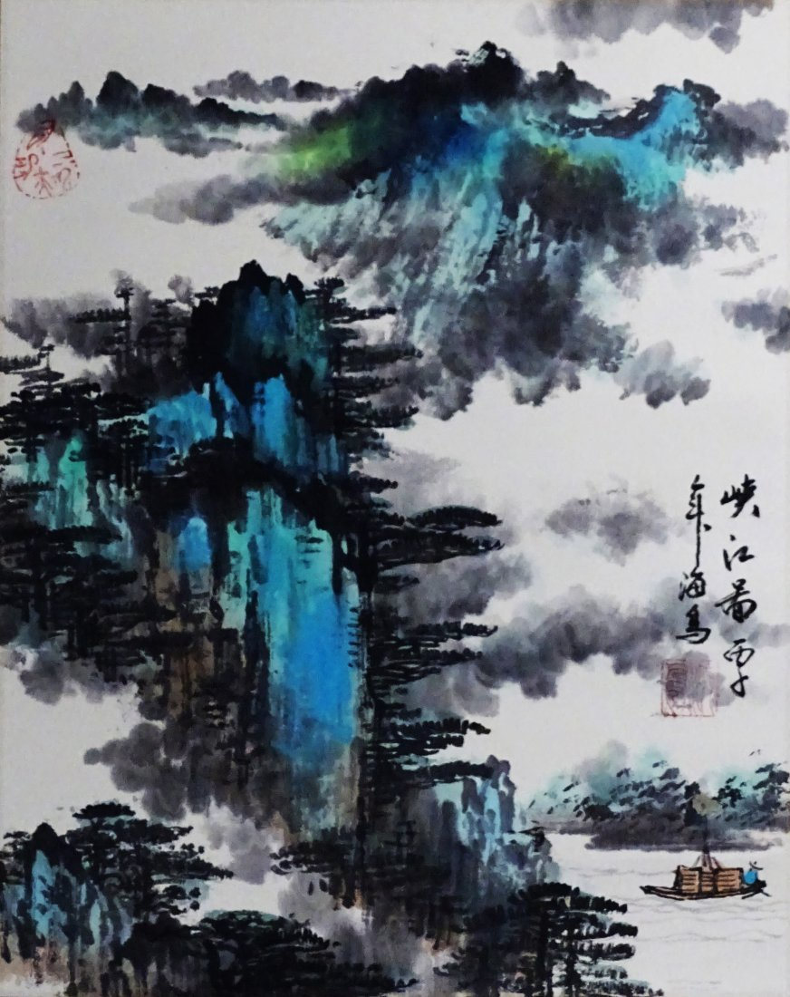 Chinese Ink Patinting--Qiuyuehainiao