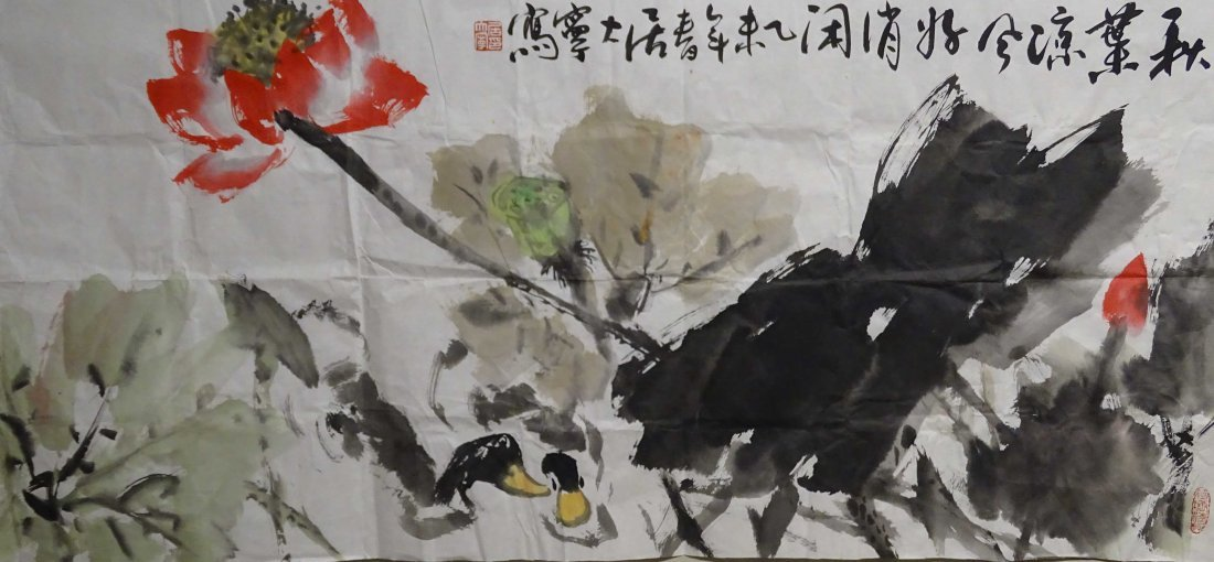 Chinese Ink Painting by Ju Daning