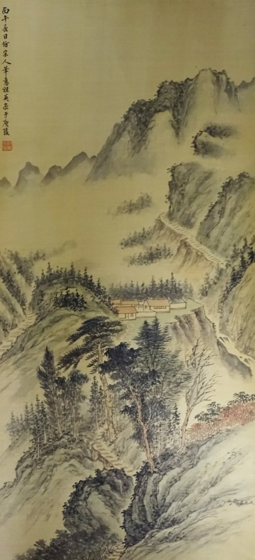 Chinese Water Color on Silk Scroll-Zuying