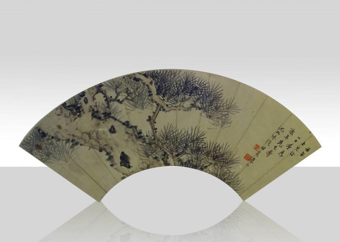 Chinese Ink Painting by Shen Zhongqiang