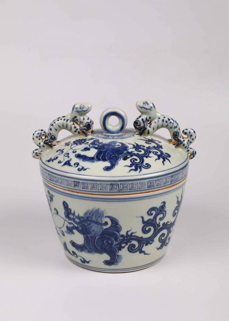 Ming Dynasty, Yong Le Guan Yao Blue and White Glazed