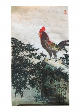 Rooster Chinese Painting