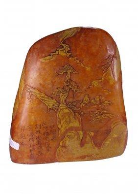 Shou Shan Stone Carving