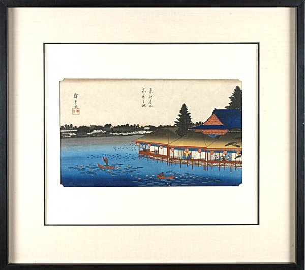 1001: Japanese Woodblock Print, Hiroshige
