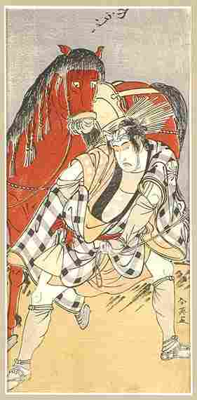Japanese Woodblock Print, Shunyei