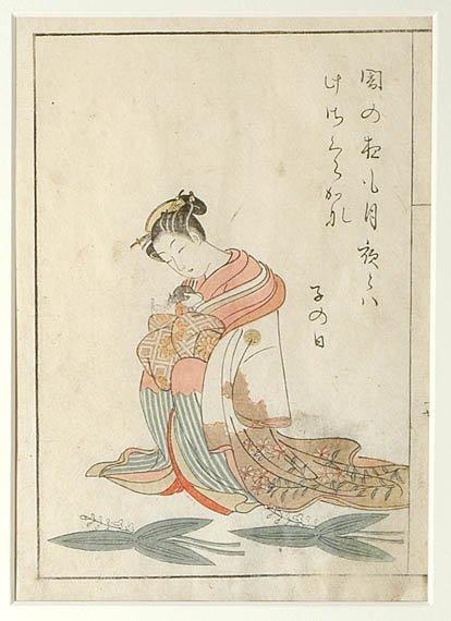 1005: Japanese Woodblock Print, Hanarobu