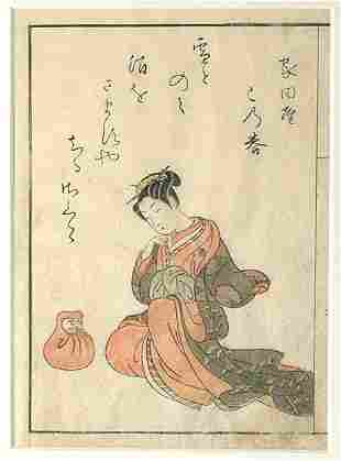 Japanese Woodblock Print, Hanarobu