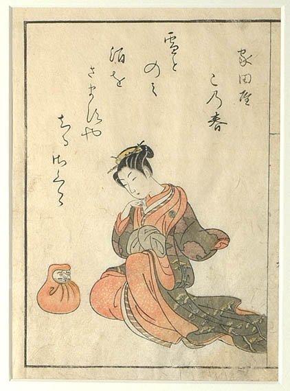1008: Japanese Woodblock Print, Hanarobu