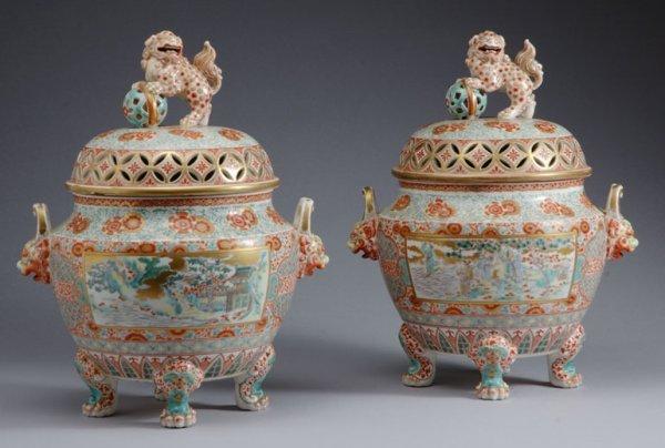 1017: Pair of Japanese Kutani Porcelain Covered Censers
