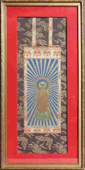 Japanese Buddhist Painting