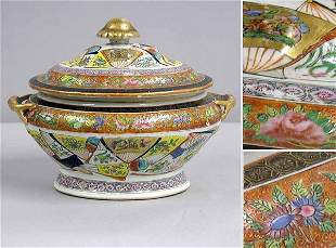 Chinese Famille Rose Porcelain Soup Tureen and Co