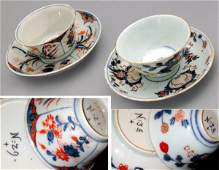 1428: Two Chinese Imari Porcelain Teacups and Two Sauce