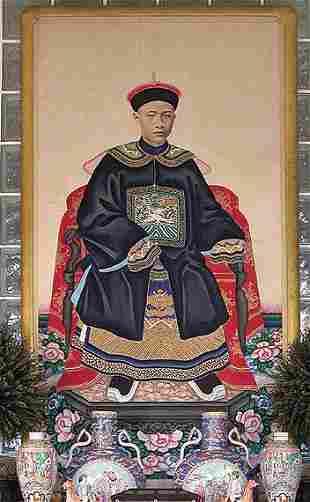Gilt Framed Chinese Ancestral Portrait
