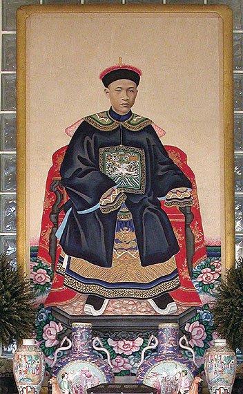 3007: Gilt Framed Chinese Ancestral Portrait