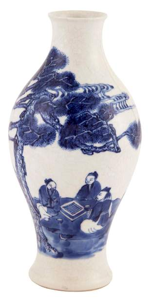 A Chinese Blue and White Porcelain Vase Kangxi Period