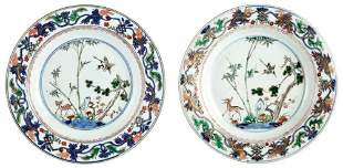 A Pair of Chinese Export Wucai Decorated Porcelain