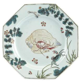 """A Rare Chinese Octagonal Porcelain """"Marine"""" Plate Early"""