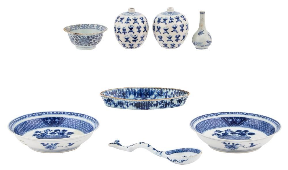 A Group of Small Blue and White Porcelain Items
