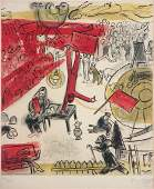 After Marc Chagall REVOLUTION Color lithograph by
