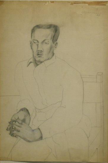 9: Mariano Rodriguez Cuban, 1912-1990 SELF PORTRAIT