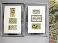 2251 Two Framed Groups of Russian Bank Notes