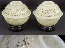 6207: Pair of Chinese Reticulated Celadon Jade Covered