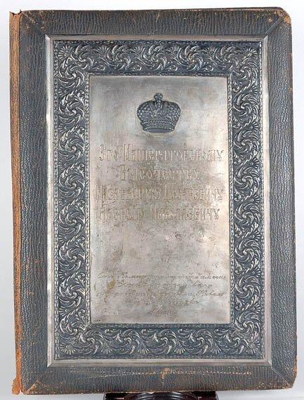 2223: Russian Silver Folio
