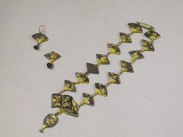 4009B: Group of Japanese Design Jewelry