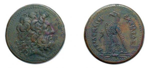 2001: EGYPT: 260 B.C., Ptolemy Era, Bronze Coinage