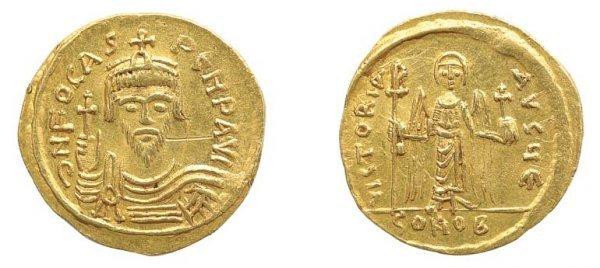 2004: BYZANTINE EMPIRE: 1 Solidus, FR. #93, Sear #618