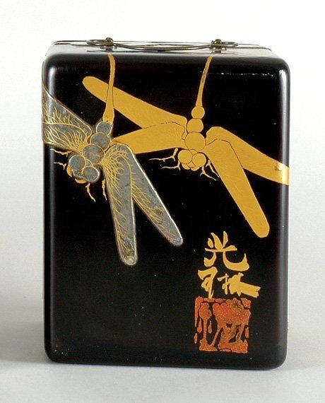3004: Japanese Lacquered Kodansu
