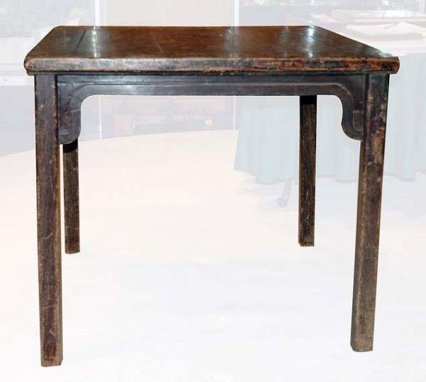 3006: Chinese Elmwood Waistless Table