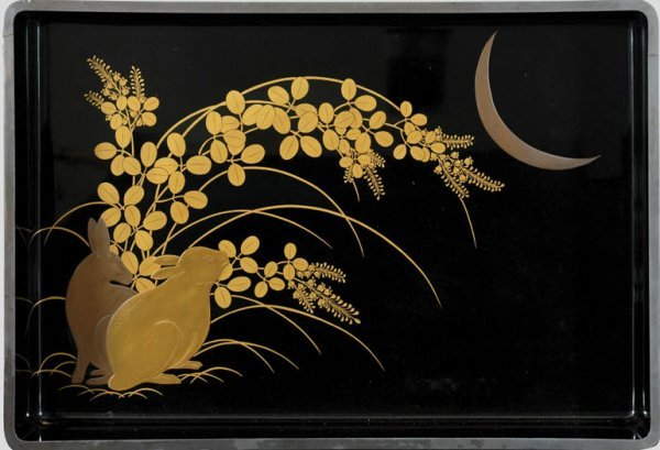 3008: Japanese Lacquered Tray
