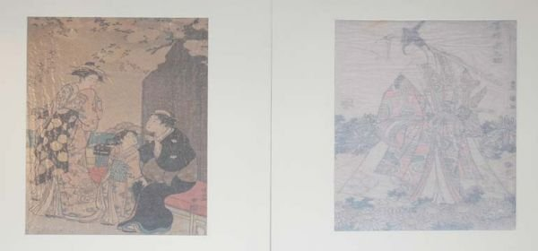 3020: Group of Eight Japanese Woodblock Prints