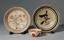 3247: Group of Three Chinese Cizhou Bowls