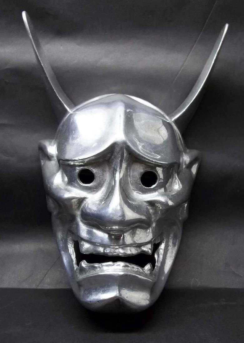 1970's Arthur Court Devil Mask Towel Rack