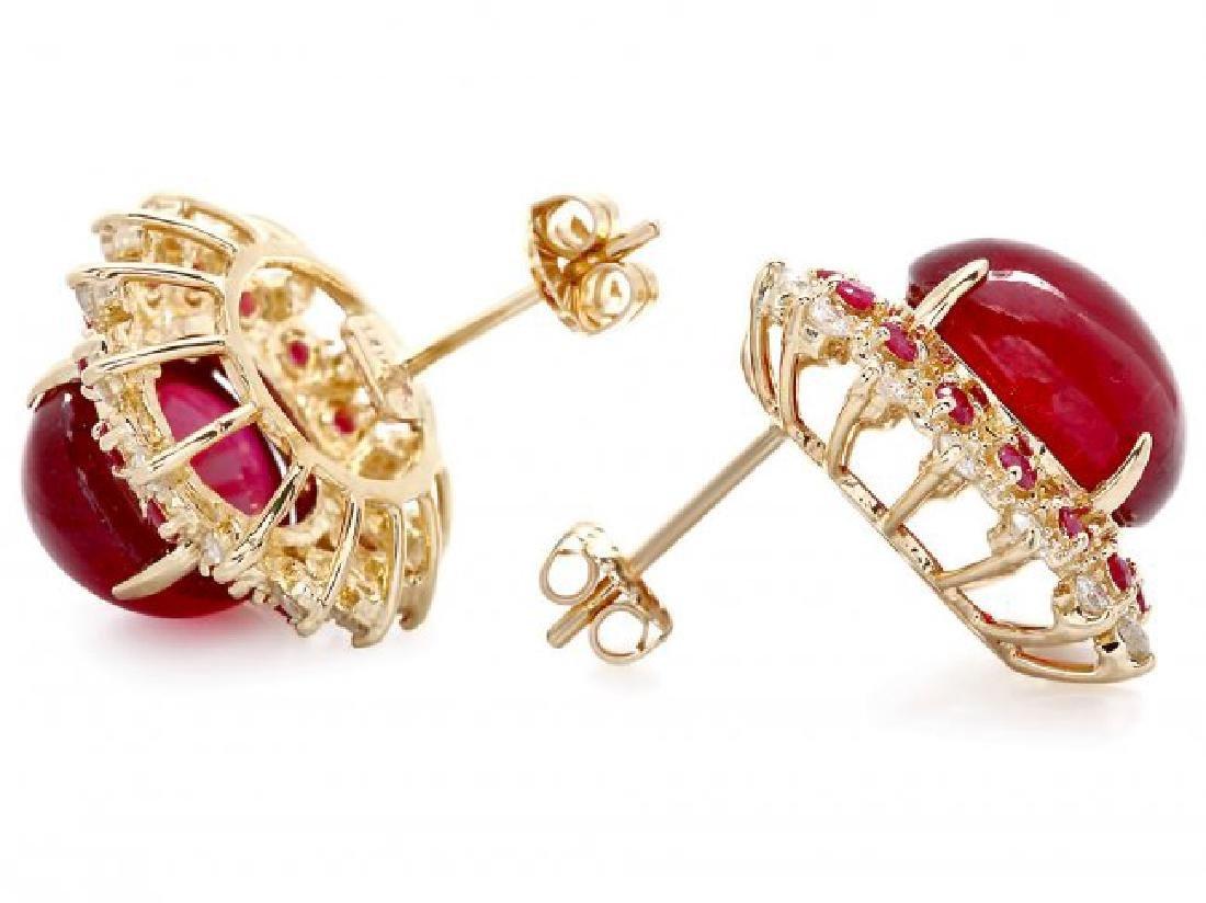 14k Gold 17.5ct Ruby 0.80ct Diamond Earrings - 2