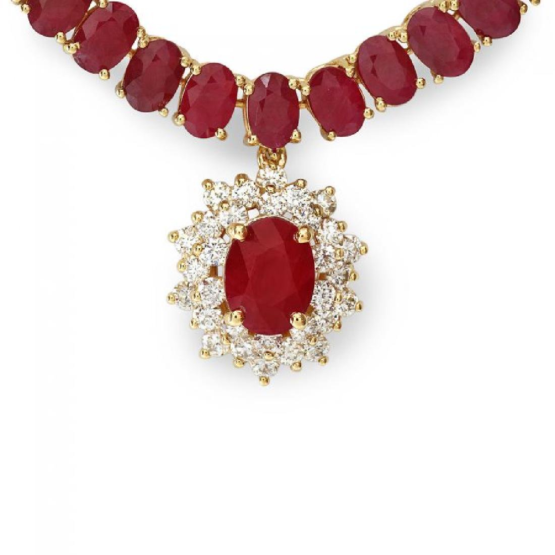14k Gold 54.9ct Ruby 1.40ct Diamond Necklace - 2