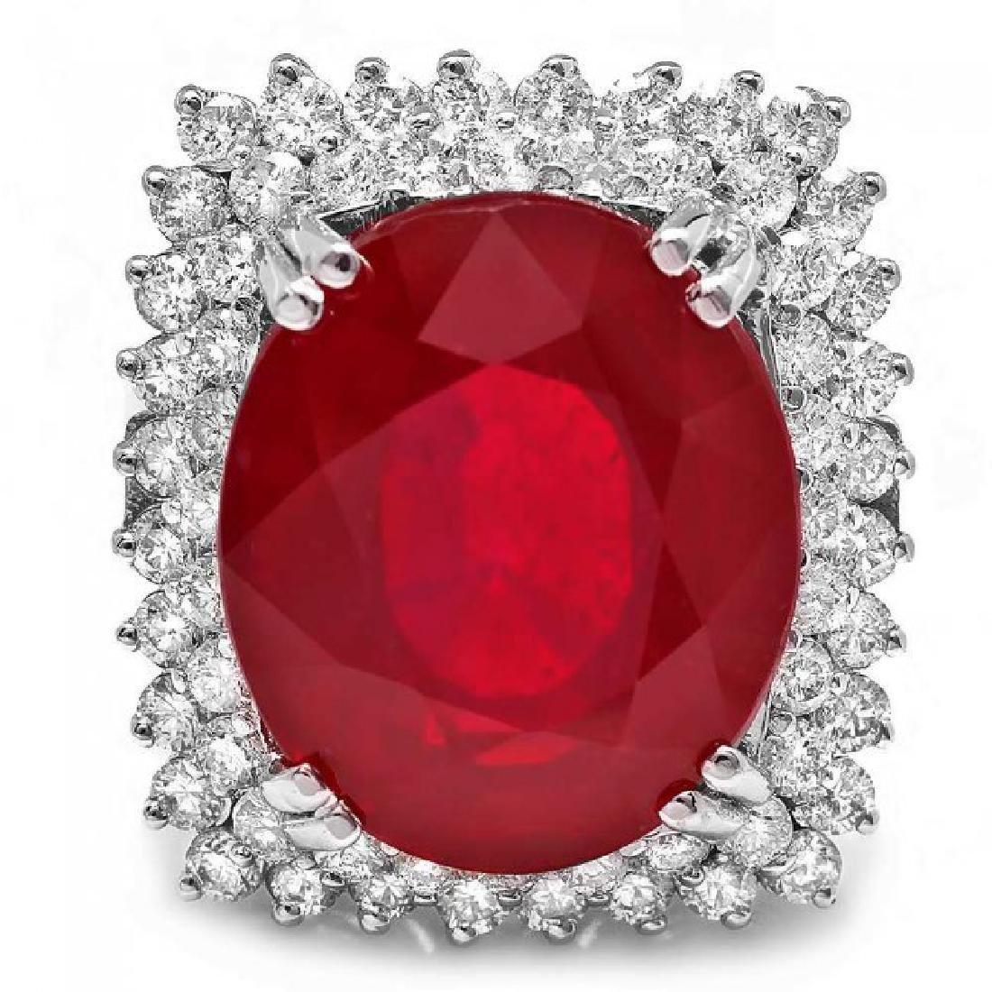 14k White Gold 17.50ct Ruby 1.50ct Diamond Ring - 2