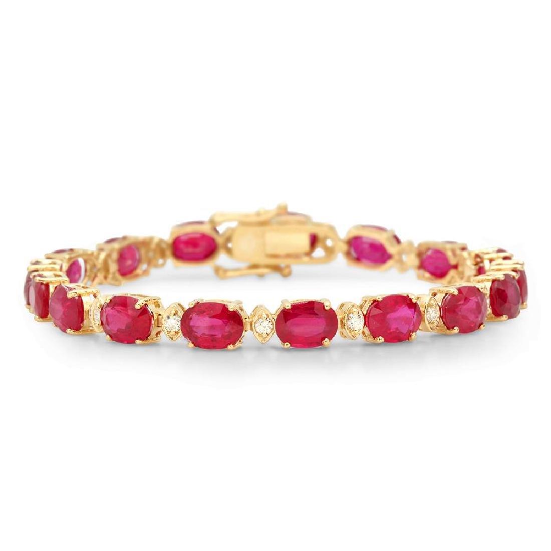 14K Gold 28.91ct Ruby 0.55cts Diamond Bracelet