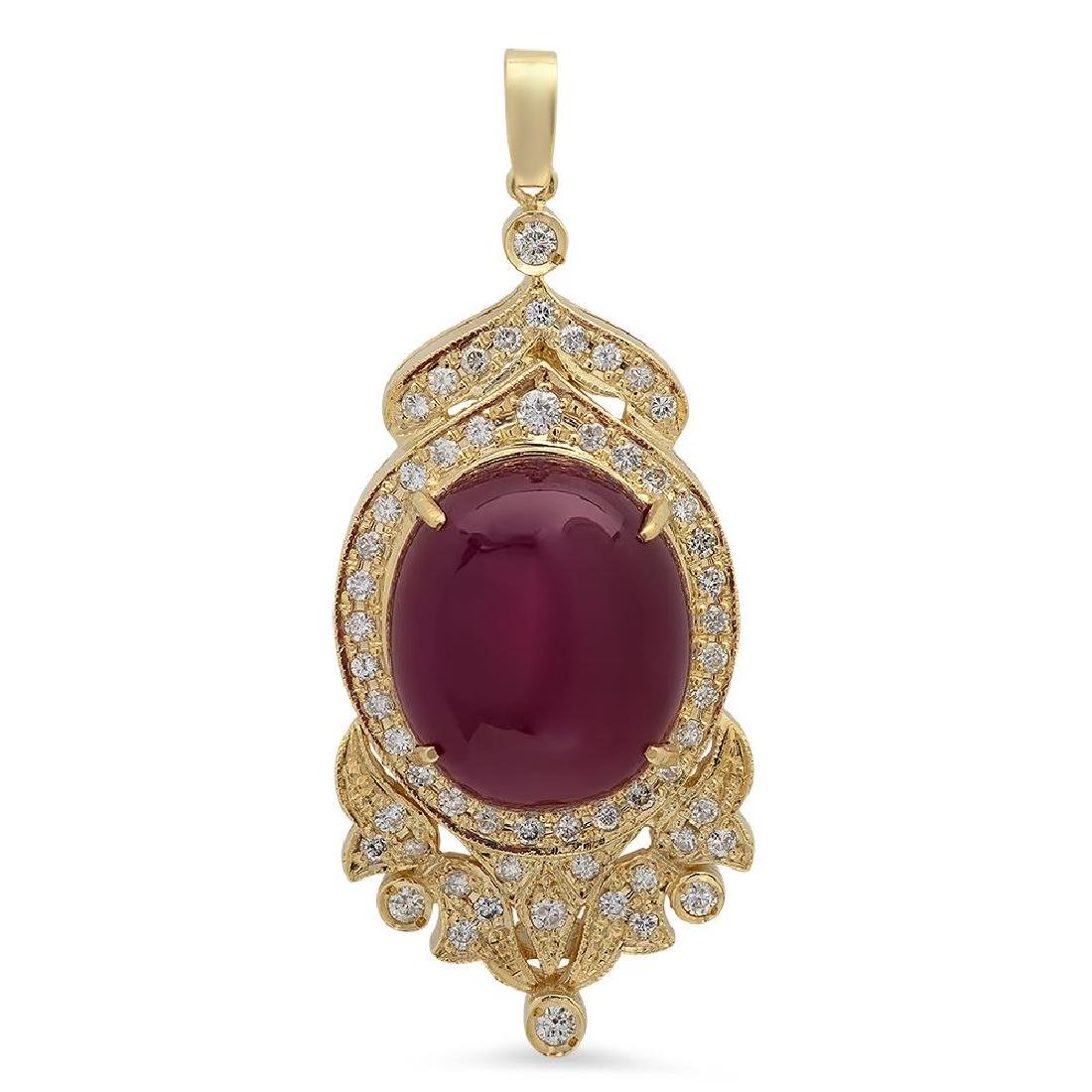 14K Gold 49.31 ct Ruby 1.78ct Diamond Pendant