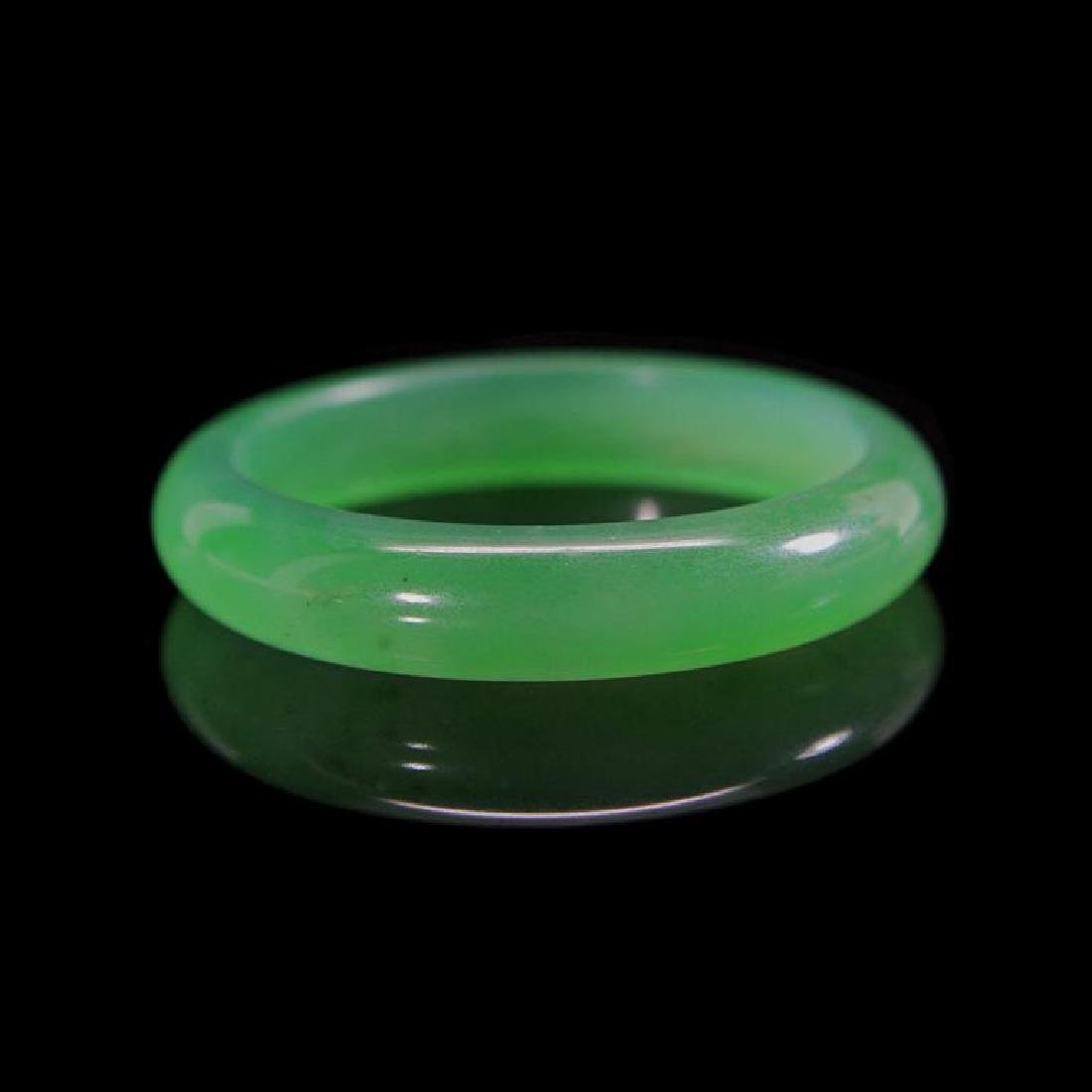 Jadeite Bangle